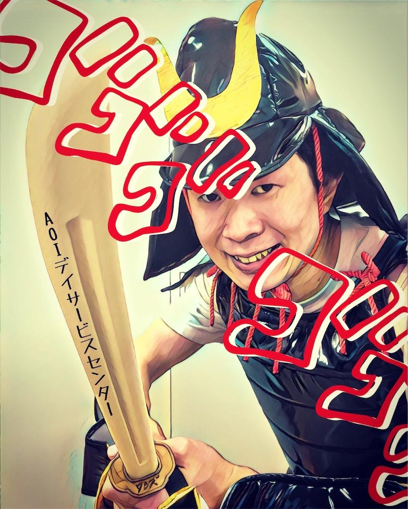 f:id:washizugo:20190427095614j:plain