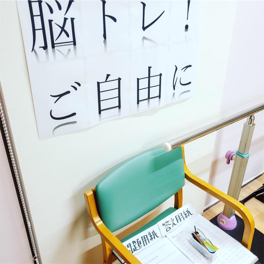 f:id:washizugo:20190601100032j:plain