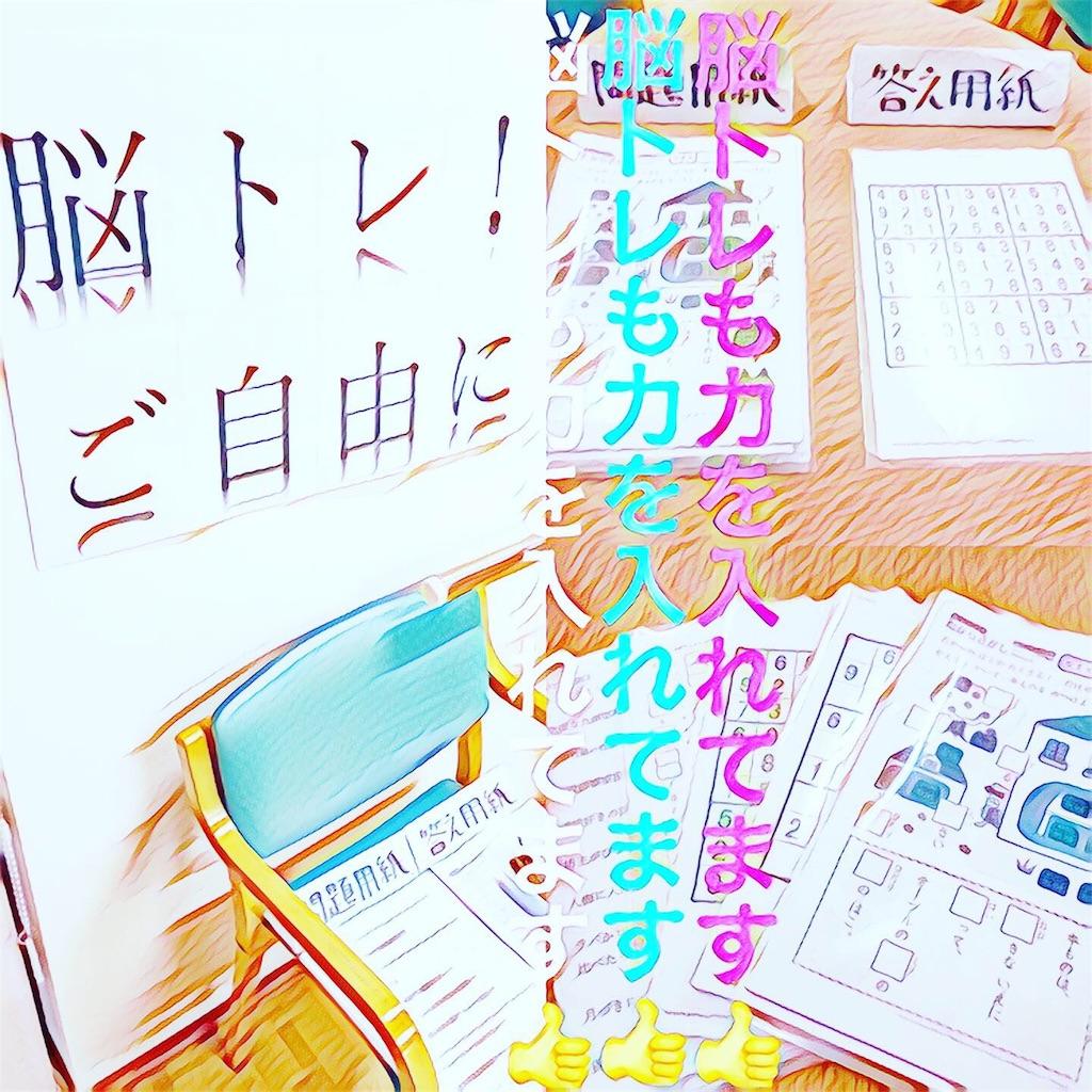 f:id:washizugo:20190601100110j:plain
