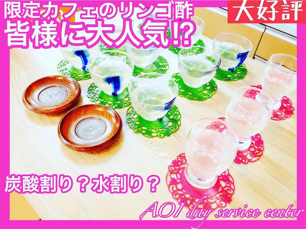 f:id:washizugo:20190705222930j:plain