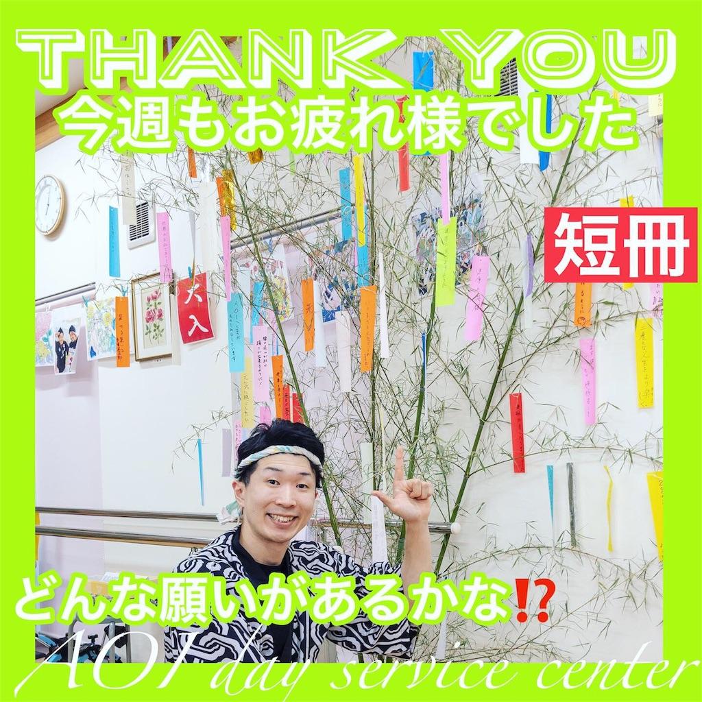 f:id:washizugo:20190712221148j:plain