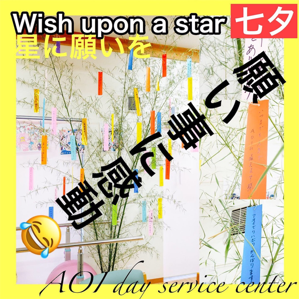 f:id:washizugo:20190712221157j:plain