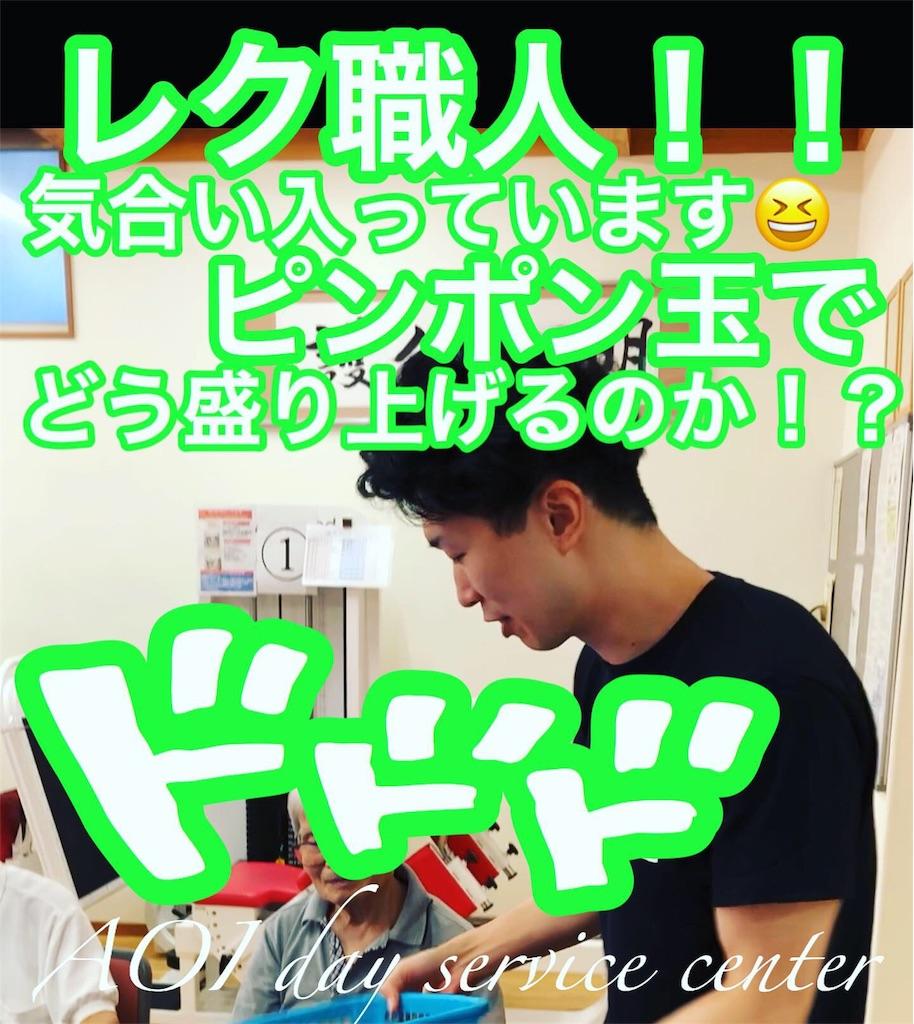 f:id:washizugo:20190823223434j:plain