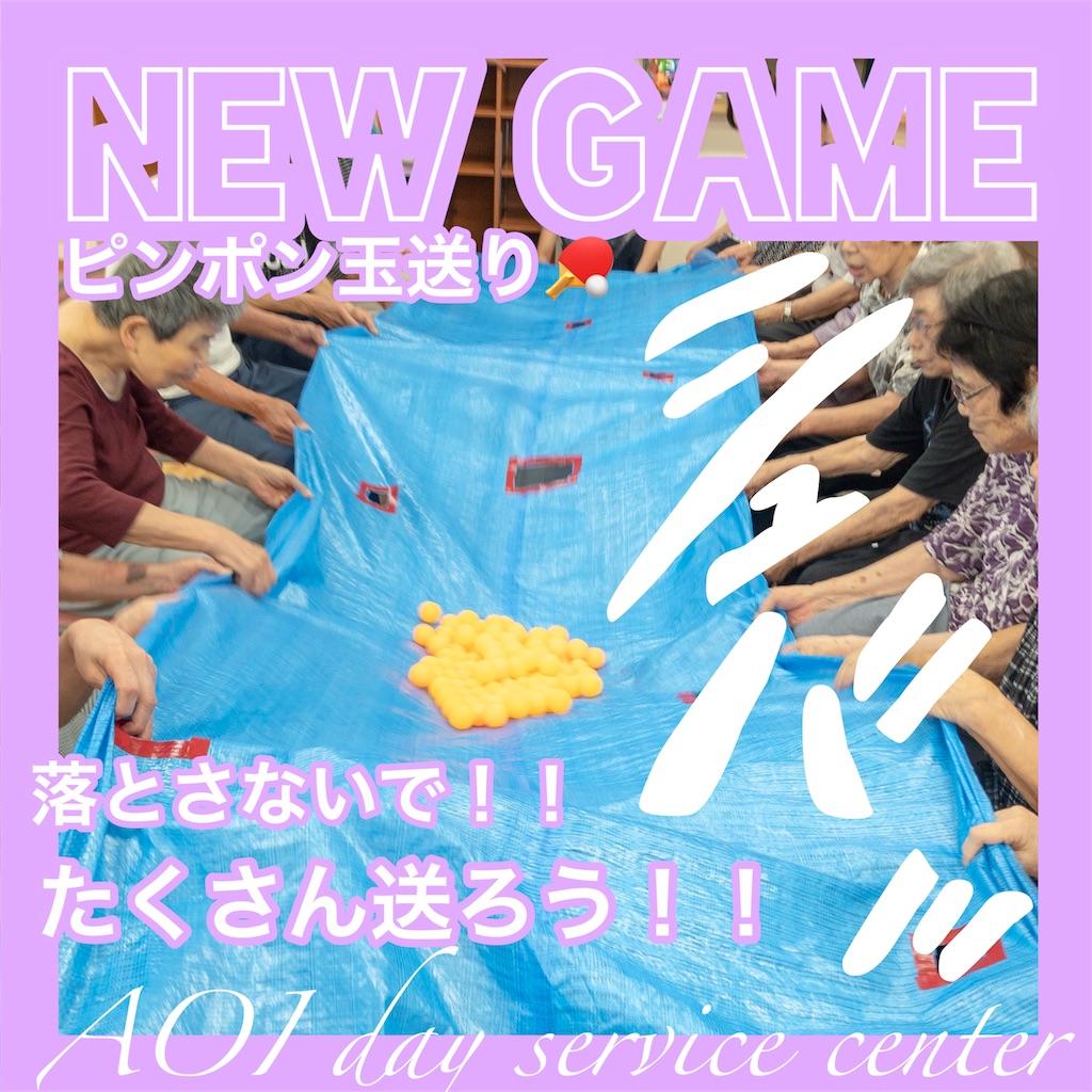 f:id:washizugo:20190830110220j:plain