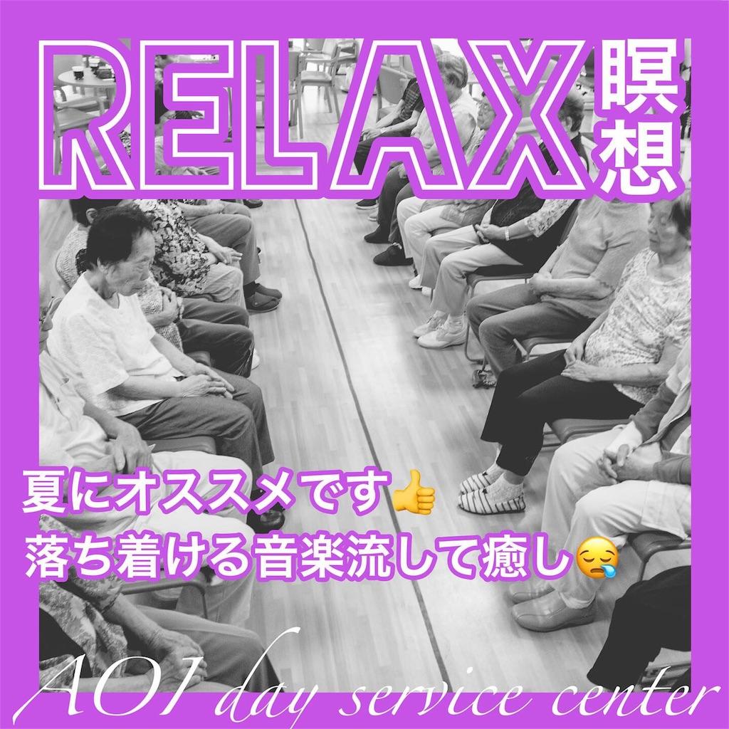 f:id:washizugo:20190830110224j:plain