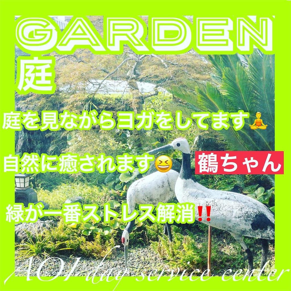 f:id:washizugo:20190913202842j:plain