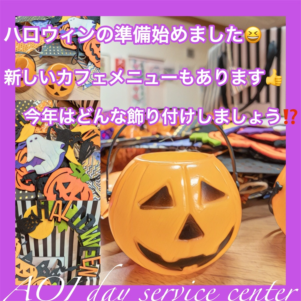 f:id:washizugo:20191011223631j:plain
