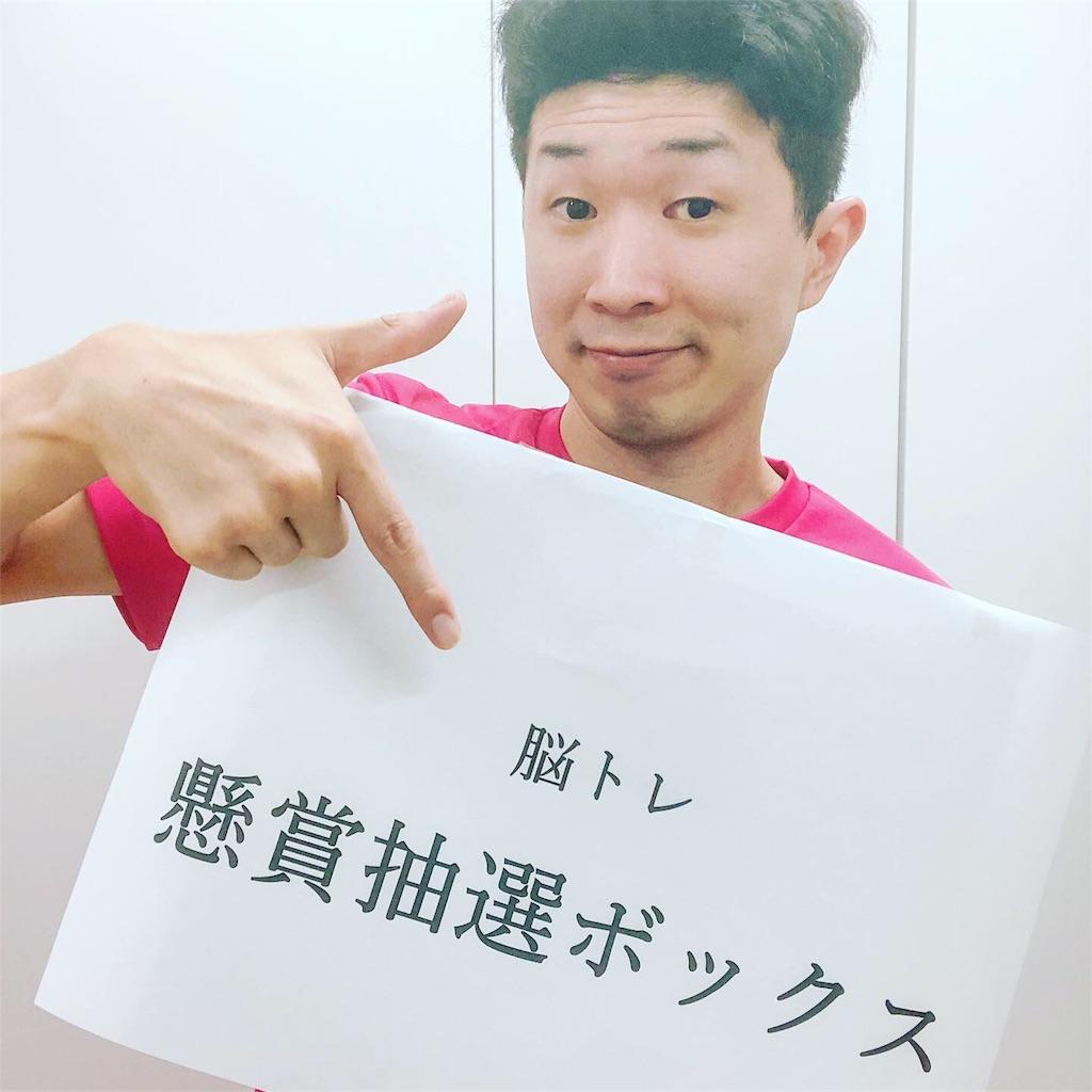 f:id:washizugo:20191019091012j:plain