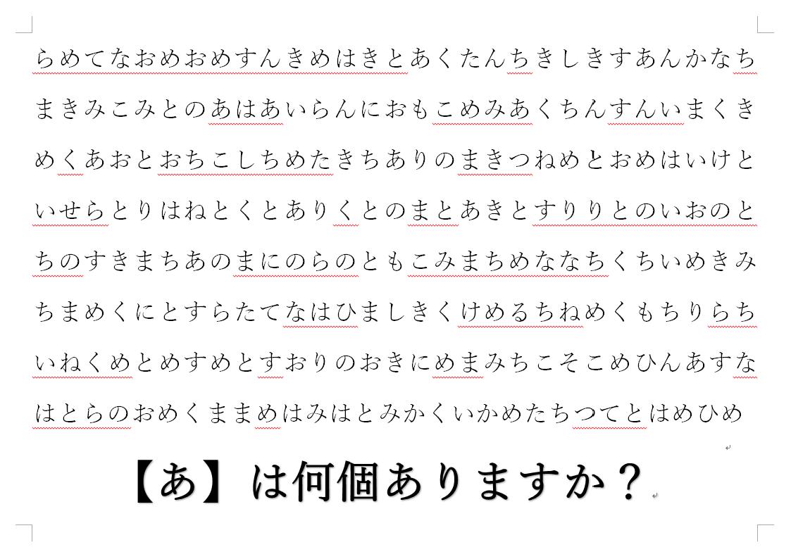f:id:washizugo:20191020163111p:plain