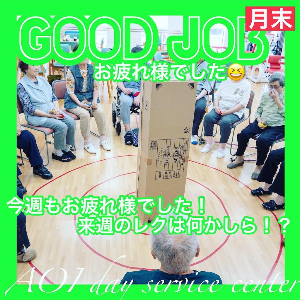 f:id:washizugo:20191026110709j:plain
