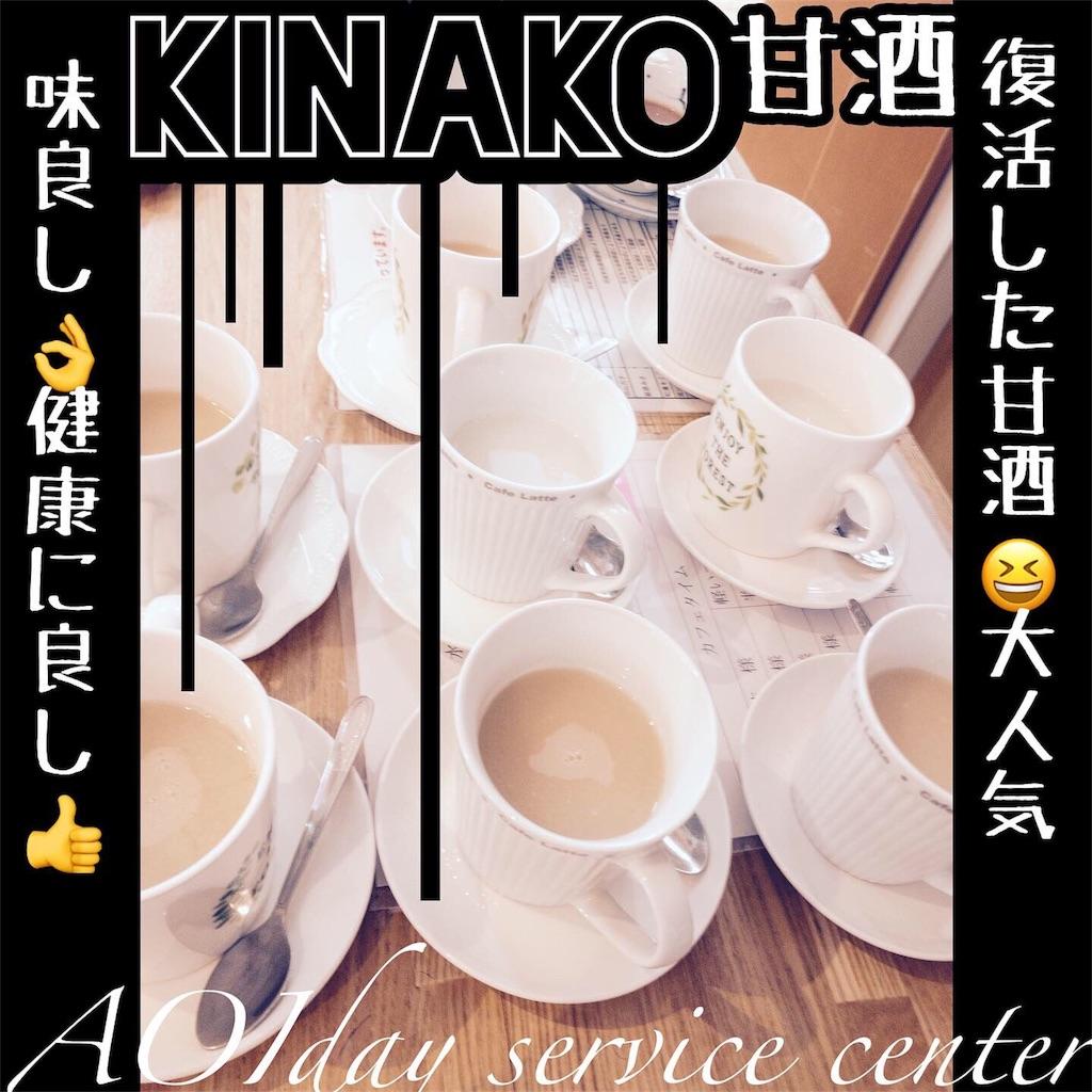 f:id:washizugo:20191207204236j:plain