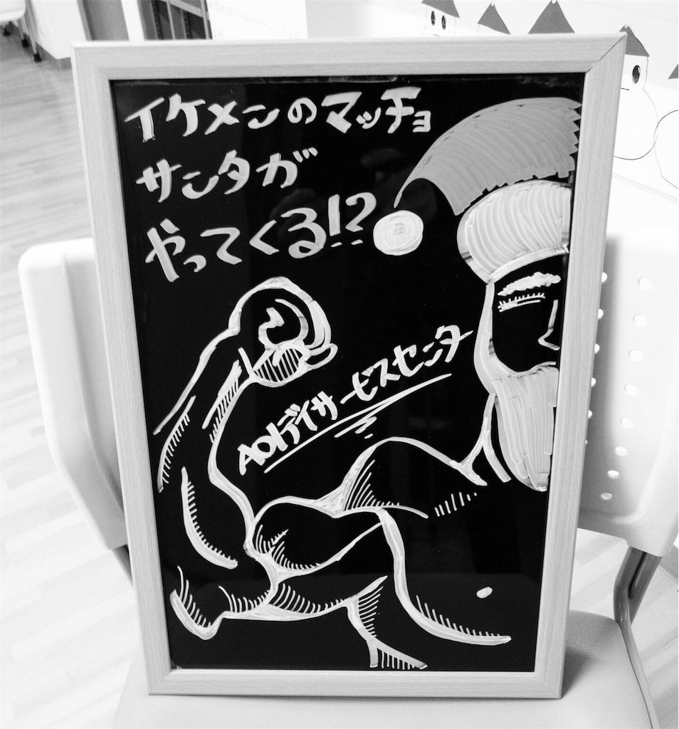 f:id:washizugo:20200118221959j:plain