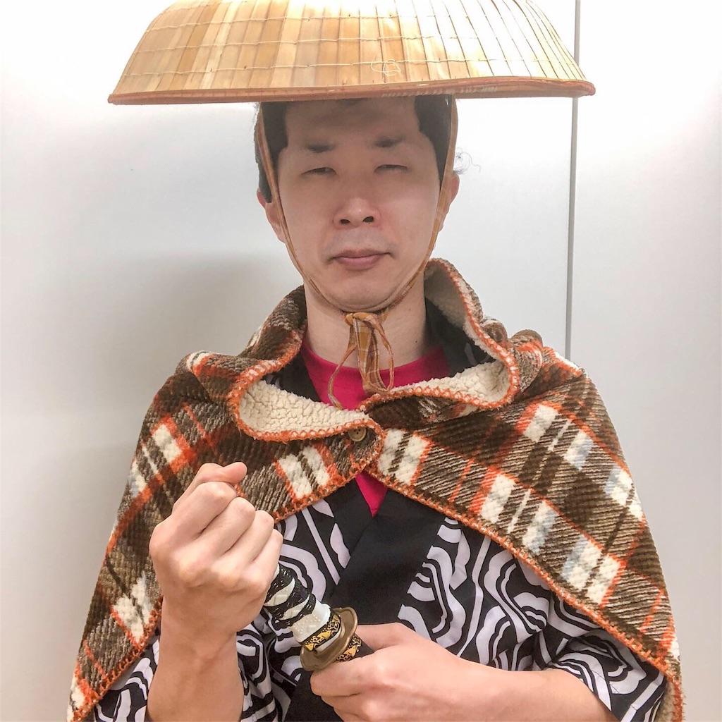 f:id:washizugo:20200222092908j:plain