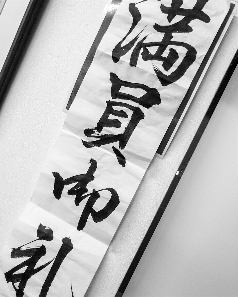 f:id:washizugo:20200301103046j:plain