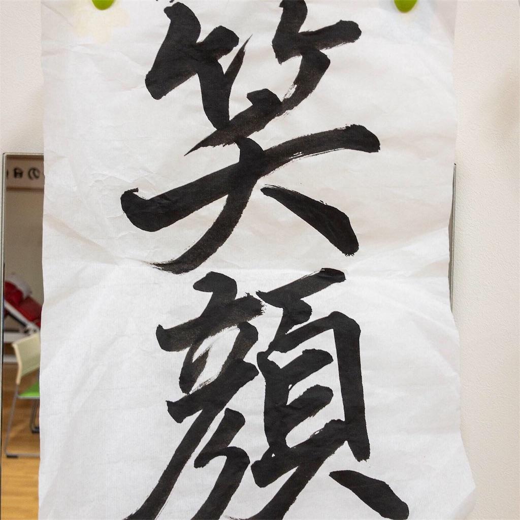 f:id:washizugo:20200321081459j:plain