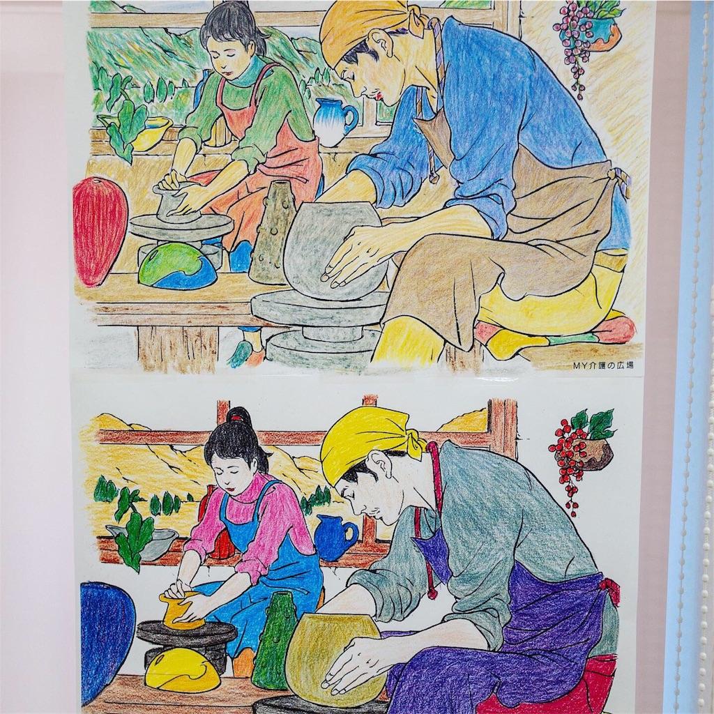f:id:washizugo:20200510103220j:plain
