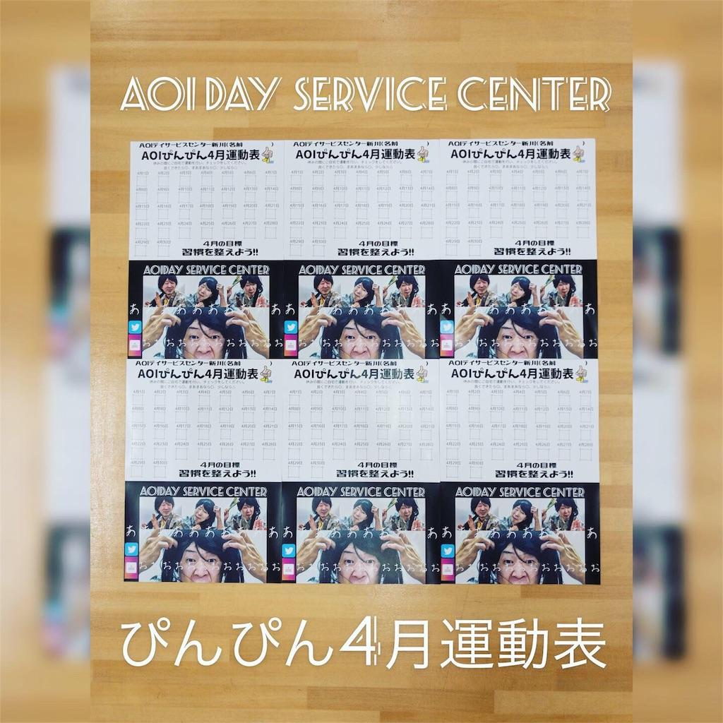 f:id:washizugo:20200516102249j:plain