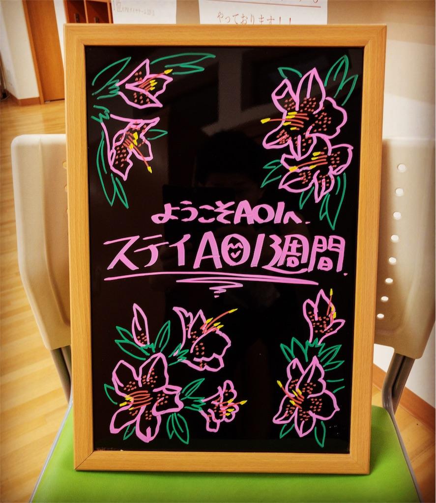 f:id:washizugo:20200627102142j:plain