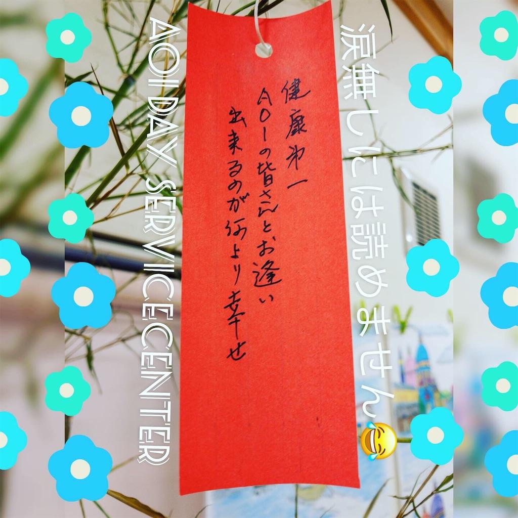 f:id:washizugo:20200912101420j:plain
