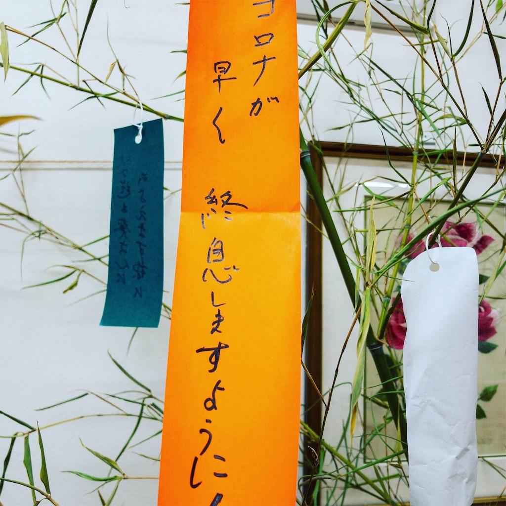 f:id:washizugo:20200912101444j:plain