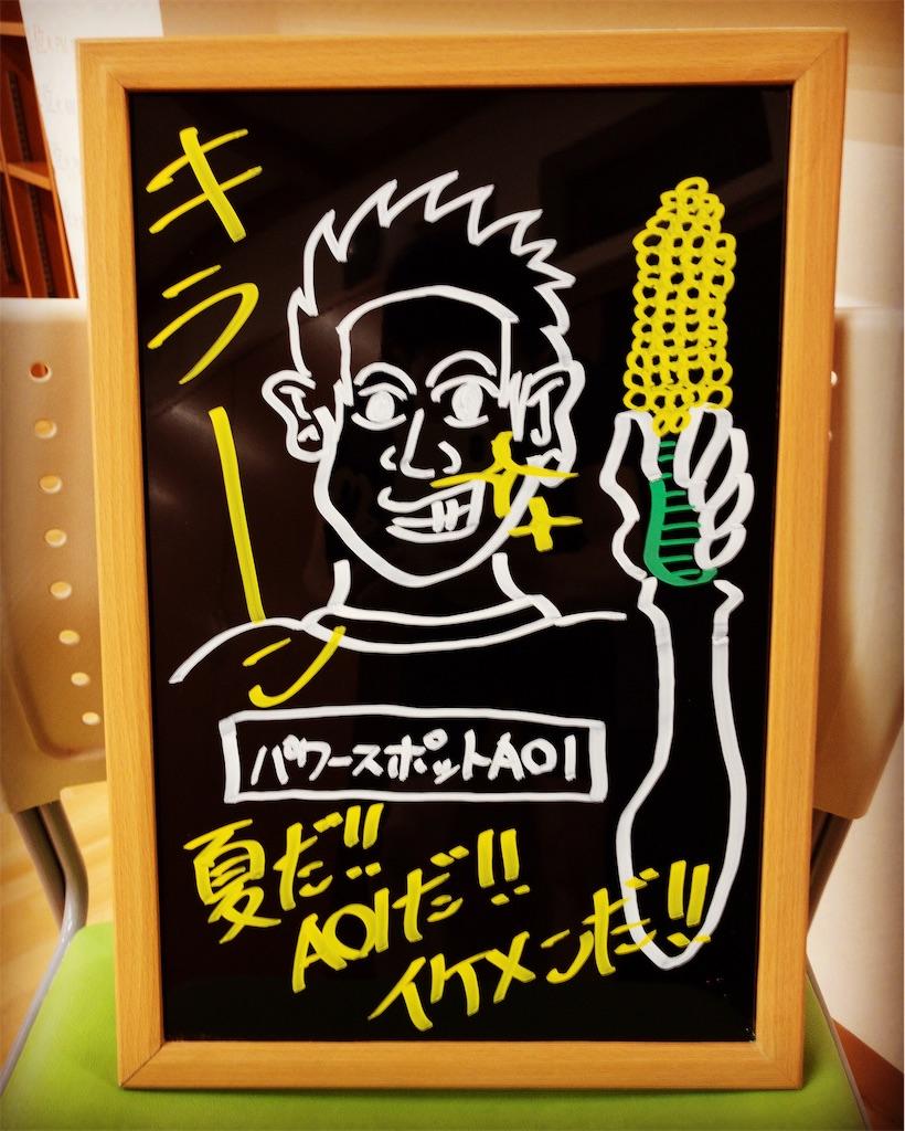 f:id:washizugo:20201010123430j:plain