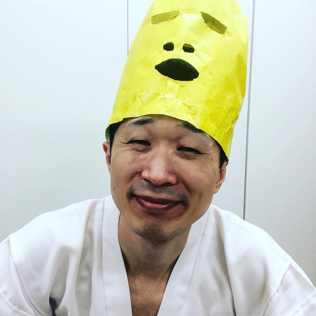 f:id:washizugo:20201118175248j:plain
