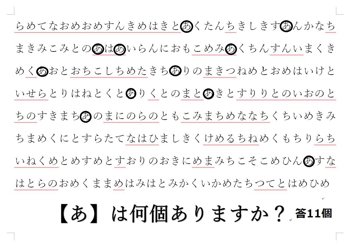 f:id:washizugo:20210722082104p:plain