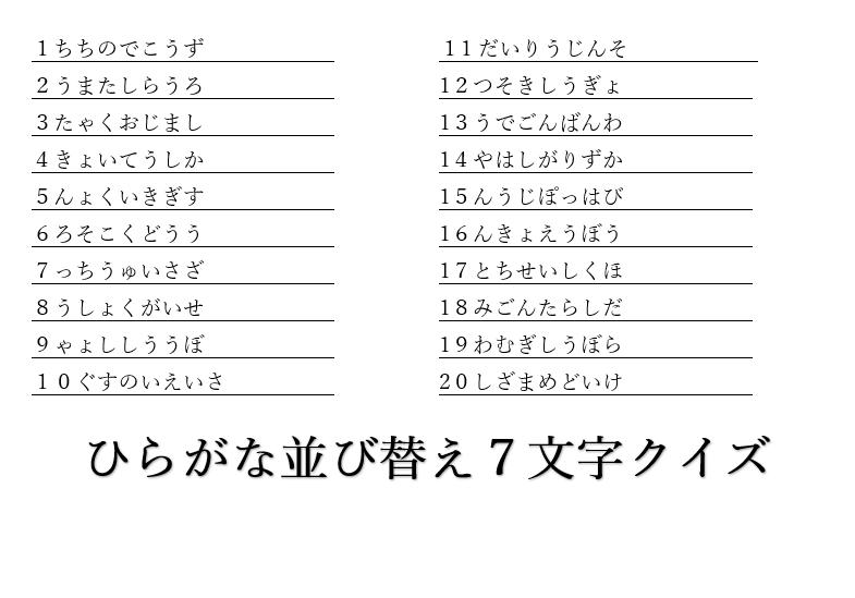 f:id:washizugo:20210809174915p:plain