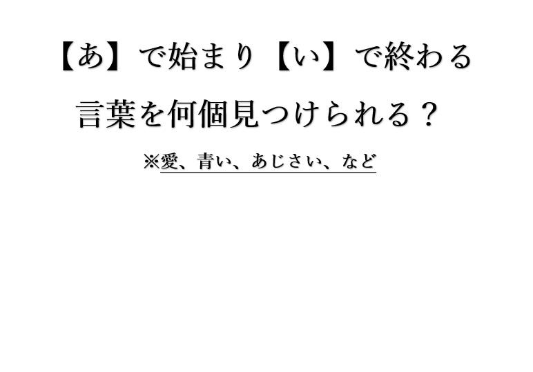 f:id:washizugo:20210810081119j:plain