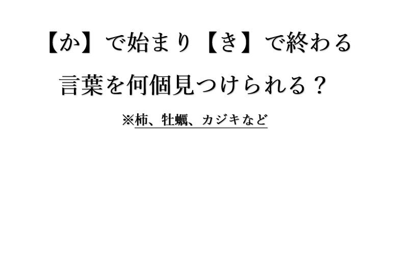 f:id:washizugo:20210811173655j:plain
