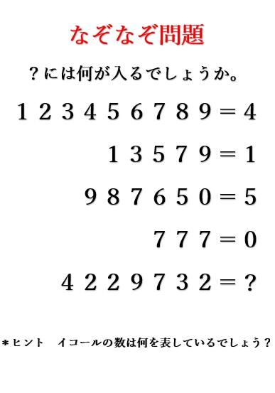 f:id:washizugo:20210817081123j:plain