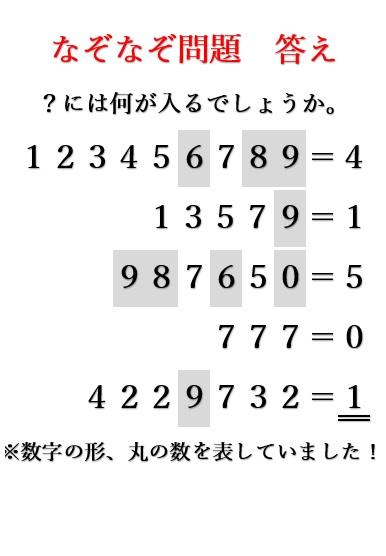 f:id:washizugo:20210817081156j:plain