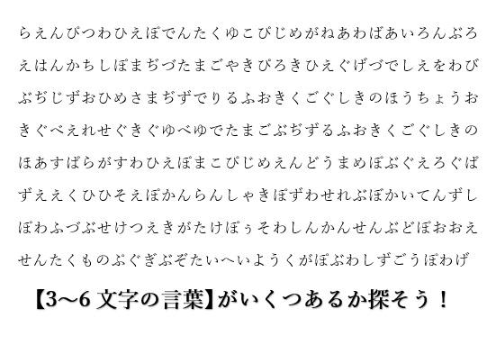 f:id:washizugo:20210818080712j:plain