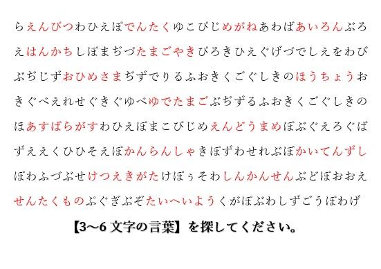 f:id:washizugo:20210818080738j:plain