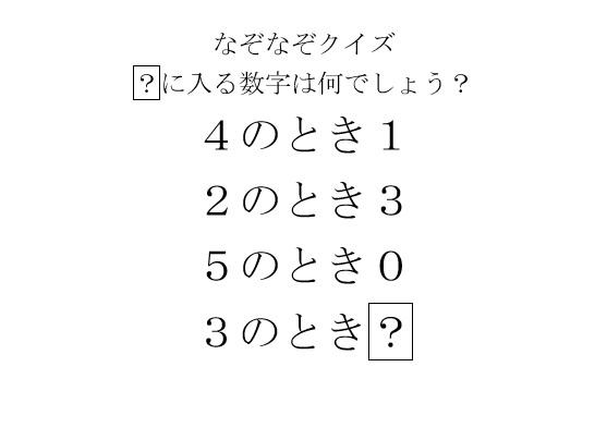 f:id:washizugo:20210819081334j:plain