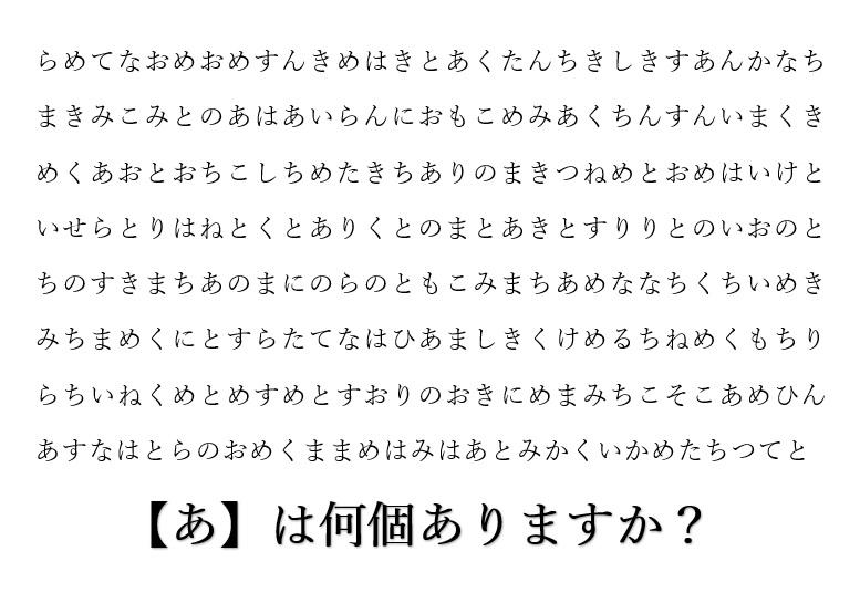 f:id:washizugo:20210820180737j:plain