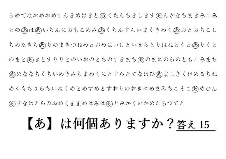 f:id:washizugo:20210820180749j:plain