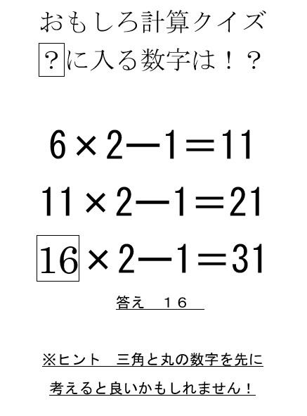 f:id:washizugo:20210823174939j:plain