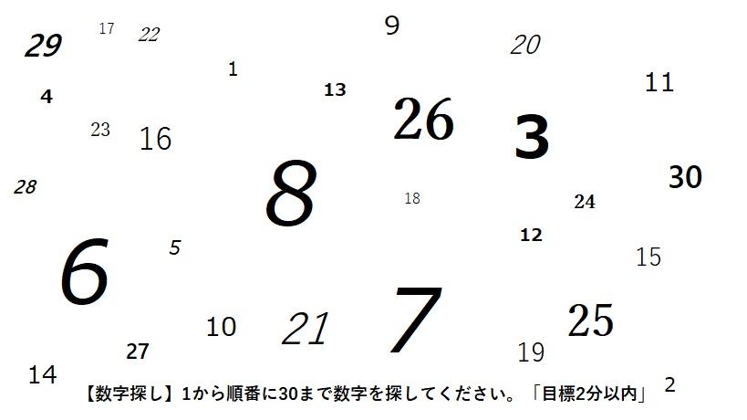 f:id:washizugo:20210824080735j:plain