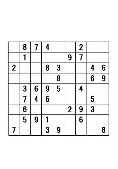 f:id:washizugo:20210824174027j:plain