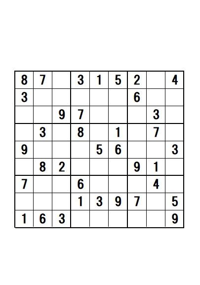f:id:washizugo:20210827082602j:plain