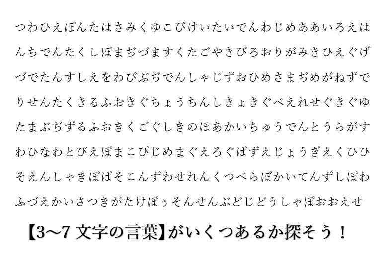 f:id:washizugo:20210830083916j:plain