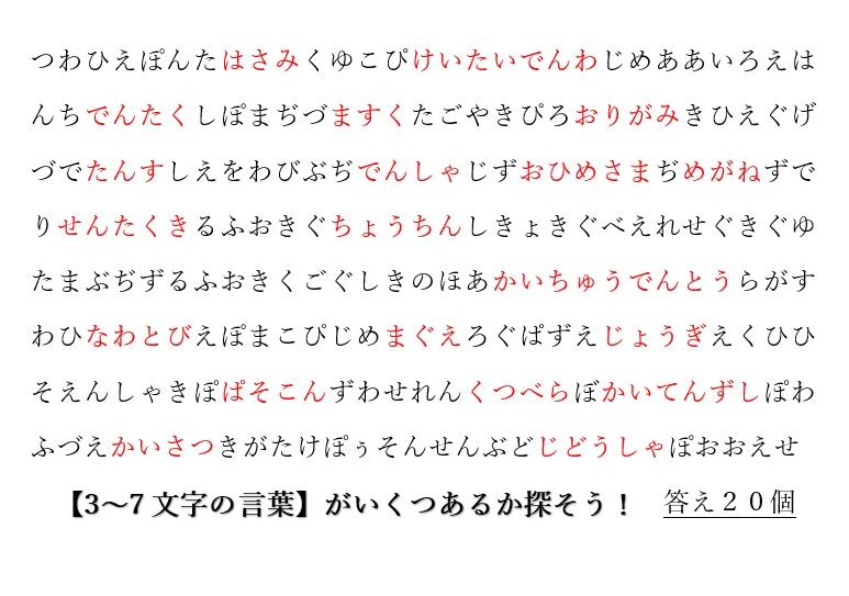 f:id:washizugo:20210830171247j:plain