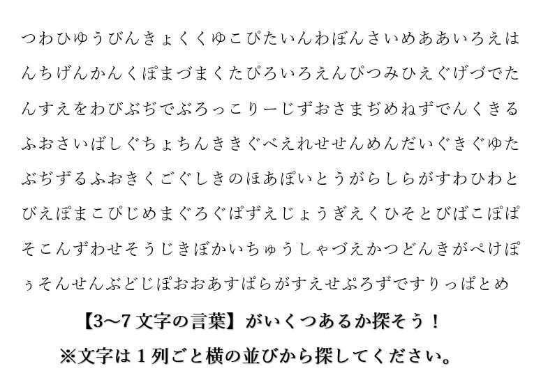 f:id:washizugo:20210902081628j:plain