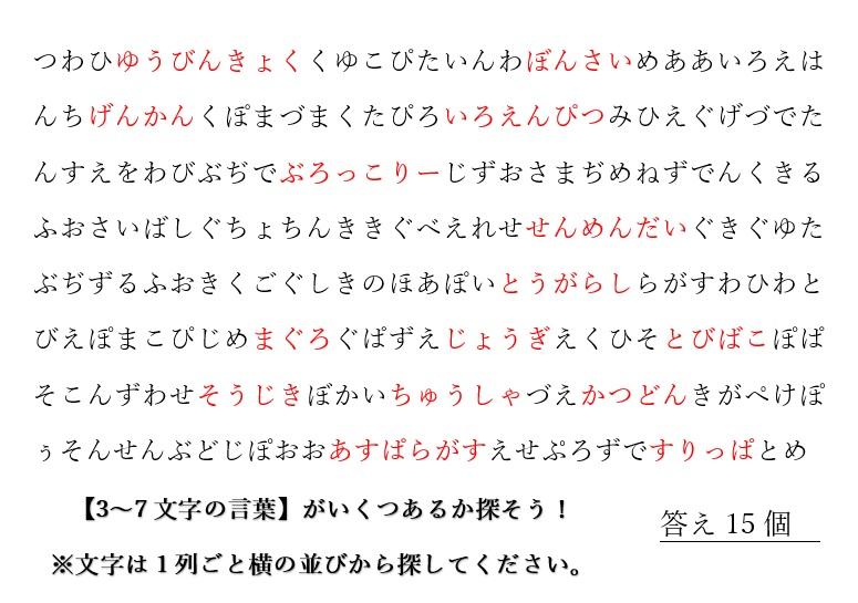 f:id:washizugo:20210902082223j:plain
