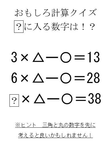 f:id:washizugo:20210903074651j:plain