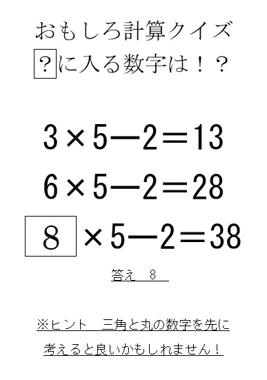 f:id:washizugo:20210903074853j:plain