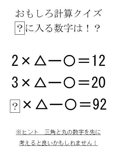 f:id:washizugo:20210903173053j:plain