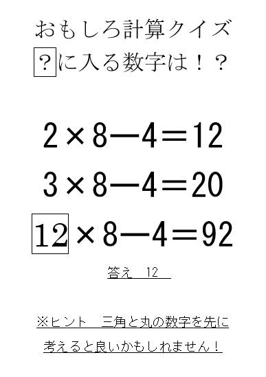 f:id:washizugo:20210903173120j:plain