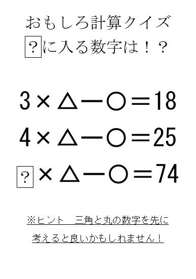 f:id:washizugo:20210907080204j:plain